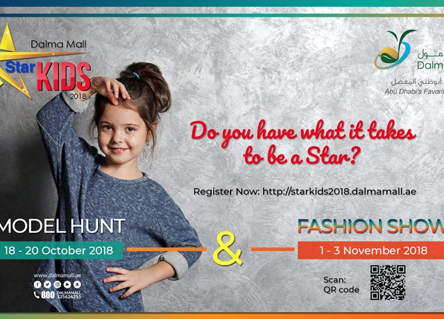 Dalma Mall Star Kids 2018