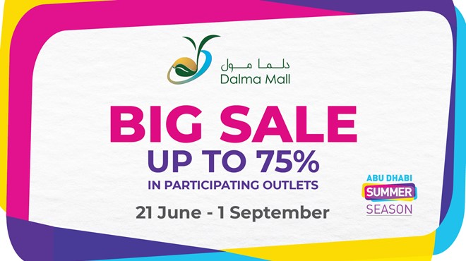 Dalma Mall BIG Sale – Upto 75% off