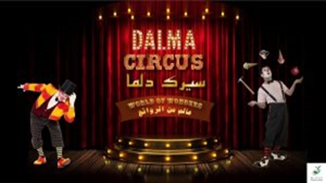Everybody Wins at Dalma Mall