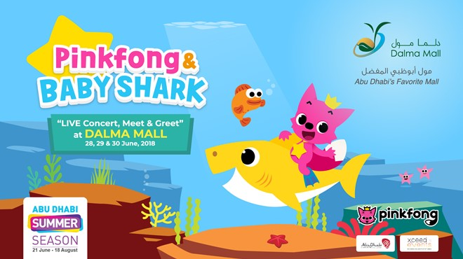 A Train Trip with Pinkfong & Baby Shark