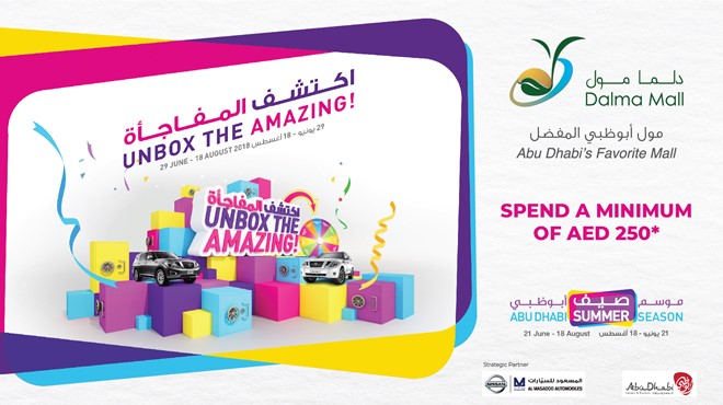"ABU DHABI SUMMER SEASON'S ""UNBOX THE AMAZING"""