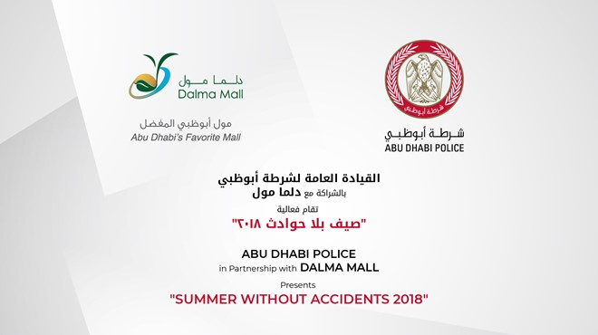 Summer without Accidents