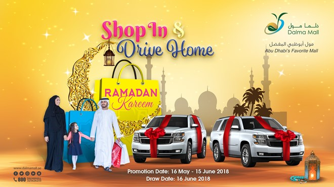 """Shop In & Drive Home"" – Ramadan Promotion"