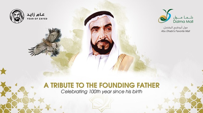Year of Zayed Celebration - A TRIBUTE TO THE FOUNDING FATHER