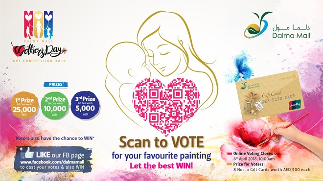 Dalma Mall Mother's Day Art Competition 2018