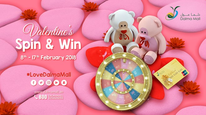 Valentine's Spin and Win