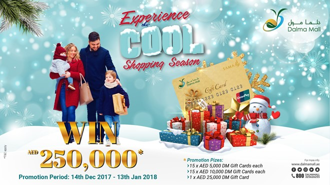 Experience the COOL Shopping Season @ Dalma Mall