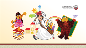 Dalma Mall Also Reads This Year!