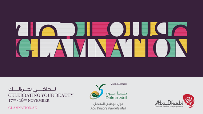 GLAMNATION - Omani National Day Celebration