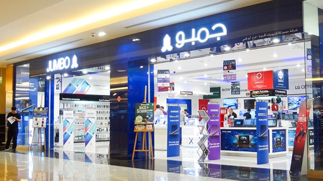 Jumbo Electronics | Dalma Mall | The Best Shopping Mall
