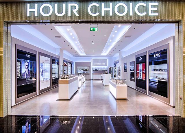 Hour Choice | Dalma Mall | The Best