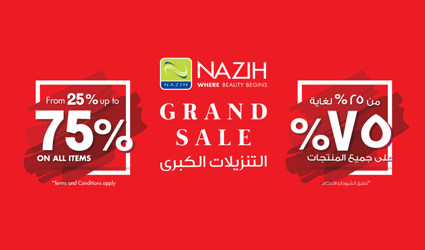 Nazih Grand Sale from 25 % up to 75%
