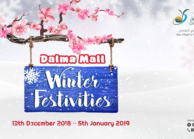 Winter festivities at DALMA MALL