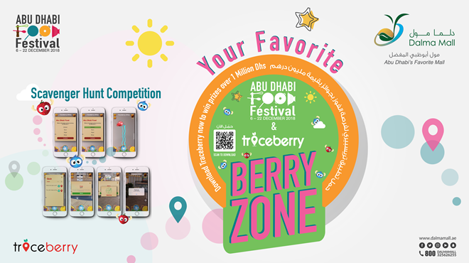 Berry Zone - Scavenger Hunt Competition