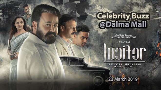 Celebrity Buzz at Dalma Mall