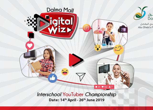 DIGITAL WIZ – INTERSCHOOL YOUTUBER CHAMPIONSHIP