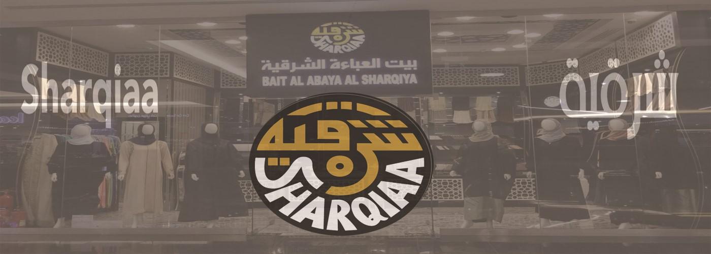 Sharqiaa   Dalma Mall   The Best Shopping Mall