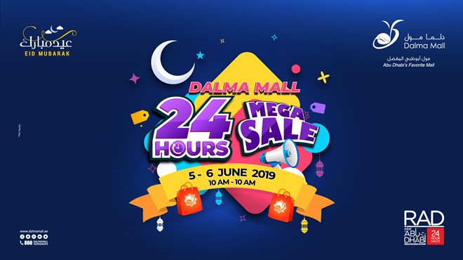 Eid Special - 24-Hour Eid MEGA SALE - Eid Celebration