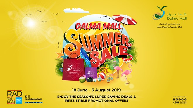 Dalma Mall Summer Sale
