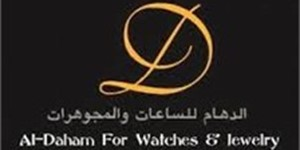Al Daham Watches & Jewellery