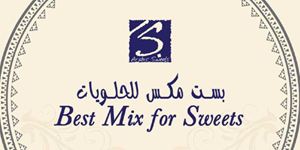 Best Mix For Sweets (Kiosk)
