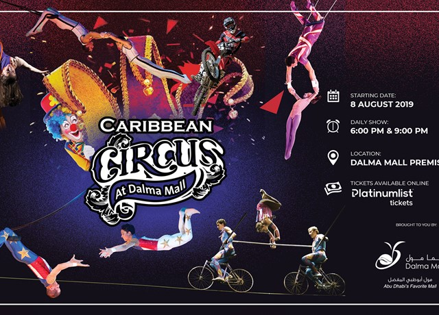 Caribbean Circus at Dalma Mall