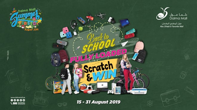 Dalma Mall Back to School 'Scratch & Win' promotion
