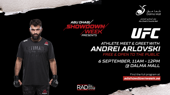 Abu Dhabi Showdown Week Attraction