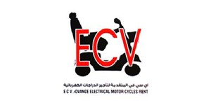 ECV - Advance Electrical Motor Cycles Rent