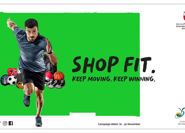 SHOP FIT - KEEP MOVING. KEEP WINNING.