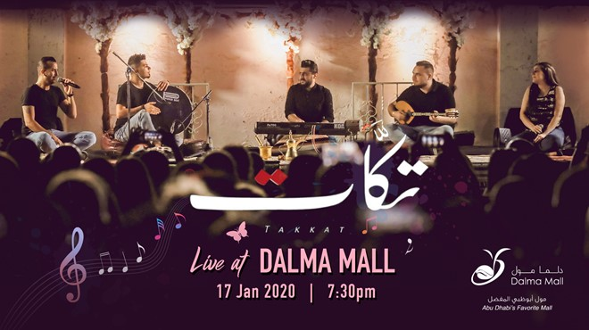 Takkat Live at Dalma Mall
