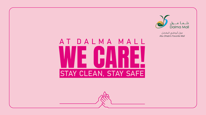 """WE CARE…stay clean, stay safe"""