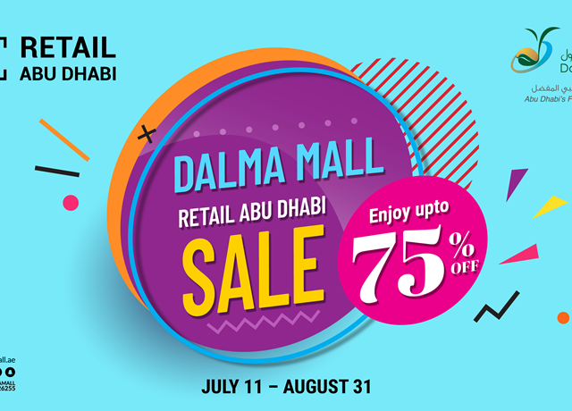 Dalma Mall RAD Summer Sale