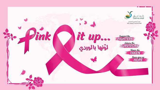 "Pink It Up - ""Early detection save Lives"""