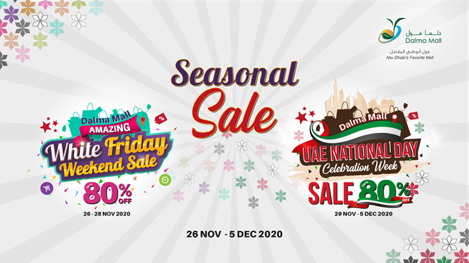 EXPERIENCE THE COOLEST SHOPPING SEASON OF THE YEAR, AT DALMA MALL!!!