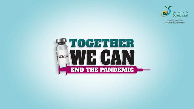 """TOGETHER WE CAN"" – We Encourage You & We Chose to Vaccinate"